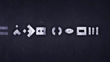 The Code - Initial symbols